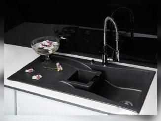 нова мивка