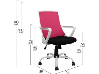 цветен офис стол